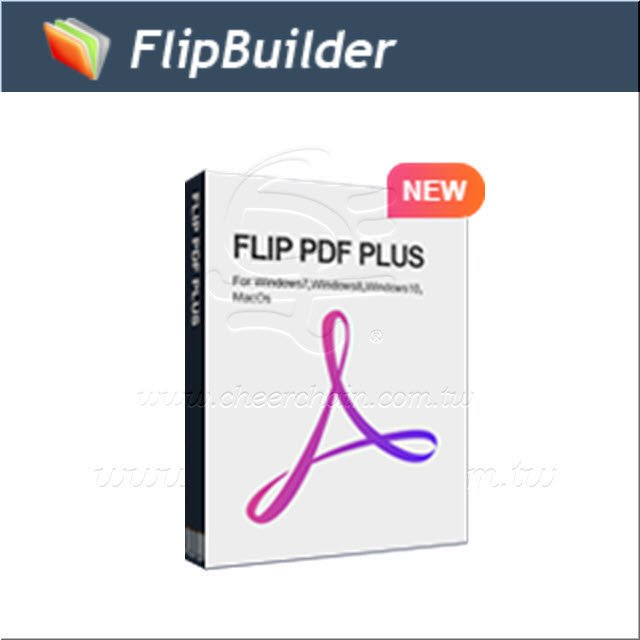 FlipBuilder Flip PDF 商業單機下載版^(多媒體翻頁電子書編輯製作軟體^