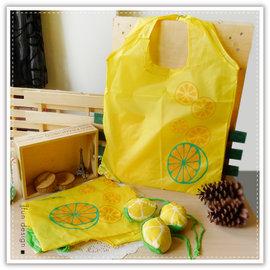 【Q禮品】A2735 柳丁折疊購物袋/柳橙購物袋/折疊環保袋 多功能收納袋 手提袋 肩背包 側背包