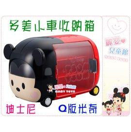 麗嬰兒童玩具館~Disney迪士尼 Q版米奇多美小車收納箱.TOMICA TSUM 疊疊車(不含小車)