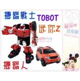 麗嬰兒童玩具館~麗嬰國際公司貨-韓國TOBOT機器戰士-迷你Z機器人/迷你ZERO機器人.變形機器人
