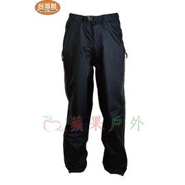 ~~蘋果戶外~~犀牛 PI~845 RHINO 雪巴全開式透氣防水雨褲 Abletex布料