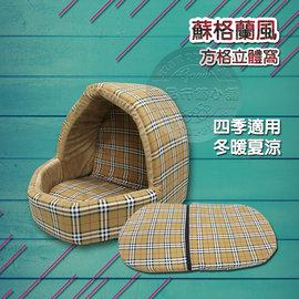~MATCH~寵物腳印床 ^(XS^) 寵物床 睡墊 防止滑PU墊 睡床 狗窩 狗床