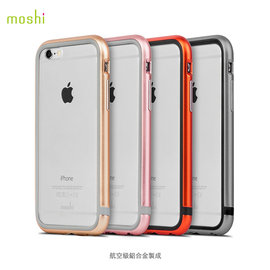 【VgoStar 立高達】光華店★Moshi iGlaze Luxe for iPhone 6/6s 雙料金屬邊框