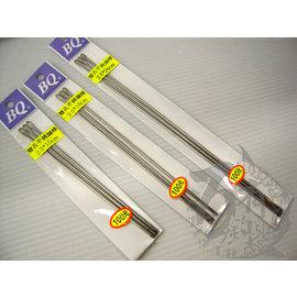 ◎百有釣具◎BQ 雙孔不銹鋼白鐵棒 標腳  磯釣自重浮標DIY必備素材 規格:2.5mm 15cm / 2.5mm 18cm / 2.5mm 24cm