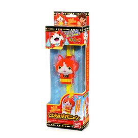 1~2月 妖怪手錶 吉胖喵 角色玩具手錶 電子錶 TOYeGO 玩具e哥