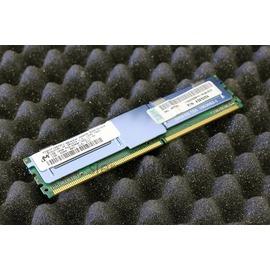 ~ 城市~46C7421 IBM 1GB Kit PC2~5300F DDR2~667MH