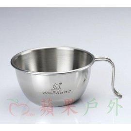 ~~蘋果戶外~~文樑 ST~2023 WEN LIANG 300cc 小白金鋼碗   製