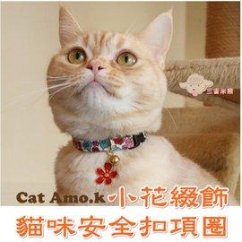 ~三吉米熊~ PPARK寵物工園寵物防走失微笑救命彈 狗狗貓貓聯絡資訊膠囊 寵物 寵物吊飾