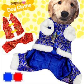 唐裝絲綢保暖寵物裝E118-A83 (寵物服.寵物衣.寵物衣服寵物服裝.小狗衣服貓衣服.寵物用品.推薦哪裡買)