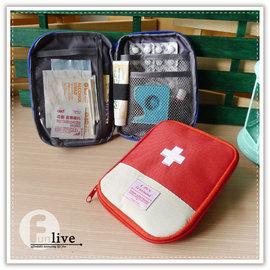 【Q禮品】B2742 醫藥收納包/旅行便攜藥品收納包/隨身急救包/衛生棉包/衛生紙包/醫療小包/隨身藥盒/藥包