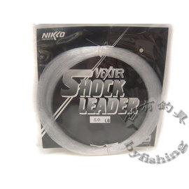 ◎百有釣具◎日本NIKKO VEXTER  SHOCK LEADER 大物子線 135LB/#50~150LB/#60 長度:100m 日本製