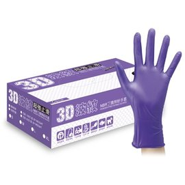 3D波紋TM超強止滑丁晴手套 迷幻紫5.5g