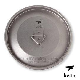 KEITH 100%純鈦製 Titanium Cup Cover 專用帶耳防塵杯蓋(適 KS810 / KS811 / MG-053R /TW-122) Snow Peak 450ml 雙層杯.單層杯_ K0001
