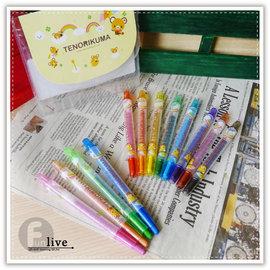 【Q禮品】B2757 三麗鷗12色旋轉蠟筆/彩虹筆/蜡筆/塗鴉/重點筆/色鉛筆/彩色筆/正版授權/繪圖 畫畫用具