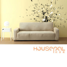 ~HousePal~Phyllis海島紗麂皮絨立體剪裁三人彈力沙發套^(米咖^)