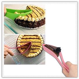 【Q禮品】B2773 二用蛋糕切片器/生日蛋糕切片器/烘焙刀具切塊片/切三角形蛋糕器/蛋糕切割器