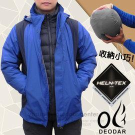 【DEODAR】男新款 HELN-TEX 二件式防水防風外套+內層羽絨夾克(連帽可拆_兩件式風雨衣)保暖雪衣/適登山賞雪滑雪.非GORE-TEX/41300963 藍