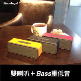 StamAngel New iDo  重低音藍芽喇叭 左右雙喇叭 加強獨立重低音樂Bass