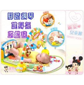 麗嬰兒童玩具館~早教嬰兒玩具-腳踏鋼琴健力架.多功能爬行墊/遊戲毯多種玩耍場景.帶音樂