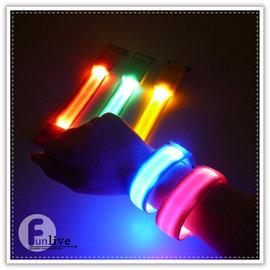 【Q禮品】B2767 LED發光帆布腕帶/魔鬼氈/夜間反光條/發光手環/警示燈/自行車路跑活動/寵物發光項圈