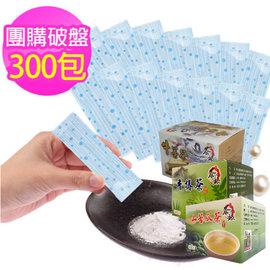 老行家珍珠粉300包3380元送茶之旅養生茶3盒(香椿.牛蒡.山苦瓜茶隨機配送)