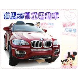 麗嬰兒童玩具館~寶馬BMW授權-X6雙驅烤漆頂級兒童電動車.搖控三檔變速緩起動.皮椅MP4液晶螢幕