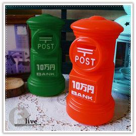 【Q禮品】A2787 郵筒存錢筒/英國郵筒/英倫風造型郵筒/生日禮物/聖誕禮物/過年/存錢罐/撲滿/贈品禮品