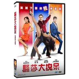 合友唱片 騷莎大塊呆 DVD Cuban Fury DVD
