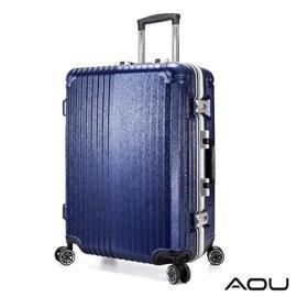 AOU絕美 系列 升級版 20吋100%PC防刮亮面飛機輪旅行箱 紳士藍 90~021C