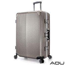 AOU絕美 系列 升級版 20吋100^%PC防刮亮面飛機輪旅行箱^(香檳金^)90~02