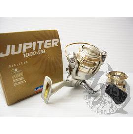 ◎百有釣具◎DAIWA特價款 JUPITER 雙線杯 紡車式捲線器 規格:1500-5iB