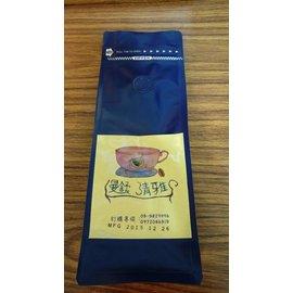 ~曼舒清雅~風情萬種系列~火山咖啡む原豆め