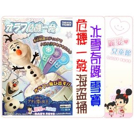 麗嬰兒童玩具館∼桌遊 ~TAKARA TOMY~迪士尼DISNEY 冰雪奇緣~雪寶危機一發
