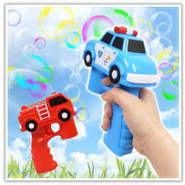 【Q禮品】B2788 車子電動泡泡槍/警車 消防車 泡泡槍/發光造型泡泡槍/泡泡水/泡泡盤/泡泡機/情境佈置/婚紗攝影