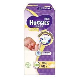 好奇 Huggies 白金級 守護 紙尿褲 尿布 NB40 片 包