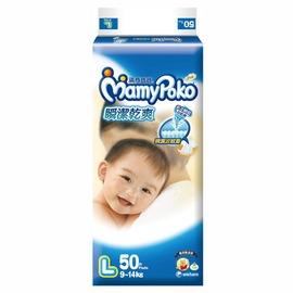 滿意寶寶 MamyPoko 瞬潔乾爽 紙尿褲 尿布 L50 片 包 1箱4包