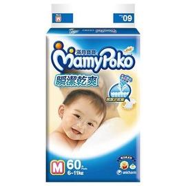 滿意寶寶 MamyPoko 瞬潔乾爽 紙尿褲 尿布 M60 片 包