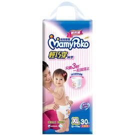滿意寶寶 MamyPoko 輕巧穿 女褲 XL30 片 包 1箱4包