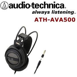 東京快遞耳機館 開封門市 鐵三角 ATH~AVA500 開放式耳罩式耳機 ATH~TAD5