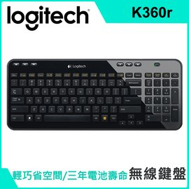 ~高雄程傑電腦~Logitech 羅技 K360R 無線鍵盤 節省空間的全尺寸鍵盤