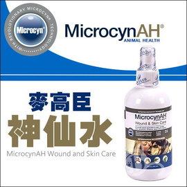 BABY貓舖 MicrocynAH~麥高臣神仙水~16oz~ 880