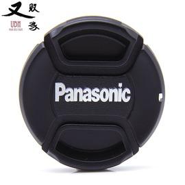 又敗家Panasonic副廠46mm鏡頭蓋帶孔相容DMW~LFC46適 Leica DG