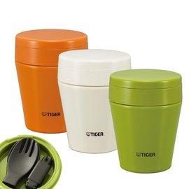 TIGER虎牌 300cc不鏽鋼真空食物罐 / 燜燒罐 / 保溫罐  MCC-C030 ◤贈摺疊式專用湯匙叉子◢