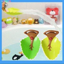 新款 兒童洗手器延伸導水槽水龍頭延伸器 寶寶自己洗手好樹葉 寶寶洗手輔助器【HH婦幼館】
