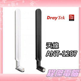 ~高雄程傑電腦~ 居易科技 ANT~1207 室內型 7dBi 2.4 5G雙頻天線^(單