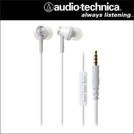 鐵三角 iPhone iPad iPod 耳塞式耳機 ATH~CK330i WH  排單^