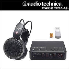 鐵三角 7.1聲道 無線耳機組 杜比耳機 Dolby AUDIO~TECHNICA ATH