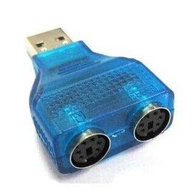 新竹市 鍵盤/滑鼠 USB 2.0(公)/PS2(母*2) 轉換頭/轉接頭/轉接器