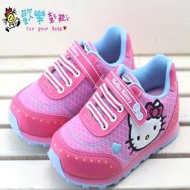 ~歡樂童鞋 ~Hello Kitty~715160粉~ 限定 價 590
