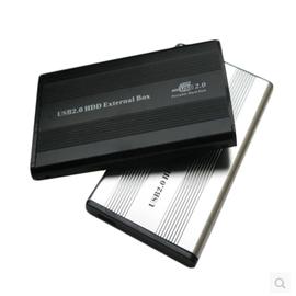 新竹市 USB 2.0 鋁合金外殼 行動硬碟盒 筆電外接盒 ^(IDE ~ 2.5寸 2.